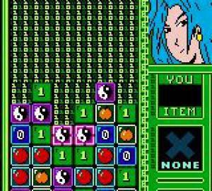 Binary Chaos